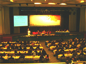 政府専門家セミナー開催風景